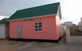 Магазин площадью 230 м², Абая 60 — Кажымукан за 8 млн ₸ в Курыке