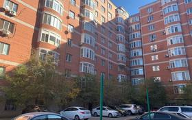 2-комнатная квартира, 49 м², 9/9 этаж, Авангард-2 за 17 млн 〒 в Атырау, Авангард-2