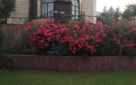 6-комнатный дом, 300 м², 7 сот., мкр Каменское плато, Кербулакский переулок 10 за 150 млн ₸ в Алматы, Медеуский р-н