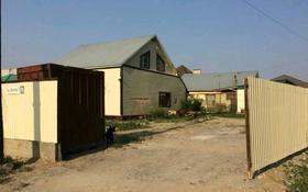 6-комнатный дом, 160 м², 10 сот., Жастар 3 9 — Ул. Физкультурная за 18.7 млн 〒 в Семее