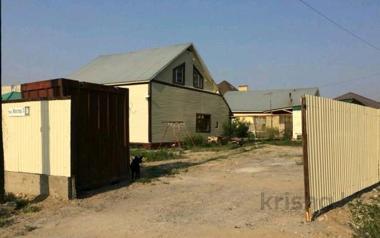 6-комнатный дом, 160 м², 10 сот., Жастар 3 9 — Ул. Физкультурная за 20.5 млн 〒 в Семее