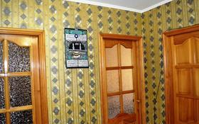 3-комнатная квартира, 71 м², 1/5 эт., Ихсанова 73/1 за 13.5 млн ₸ в Уральске