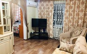 2-комнатная квартира, 48 м², 2/5 этаж посуточно, Казыбек би за 7 500 〒 в Таразе