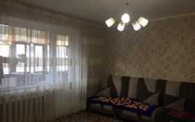 3-комнатная квартира, 62.8 м², 8/9 этаж помесячно, Степной 3 8 за 120 000 〒 в Караганде, Казыбек би р-н