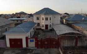 9-комнатный дом, 350 м², 10 сот., Ул. Саулет 6 24 — За Сатурном за 50 млн ₸ в