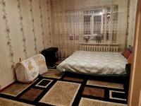 3-комнатная квартира, 63 м², 1/4 этаж