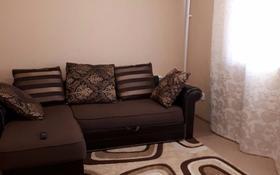 2-комнатная квартира, 45 м², 1 этаж посуточно, Ермекова 1 за 8 500 〒 в Караганде