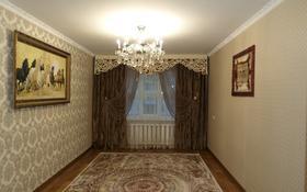 5-комнатная квартира, 104 м², 1/9 этаж, 9 микрорайон за 15 млн 〒 в Темиртау