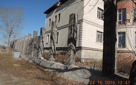 9-комнатный дом, 600 м², 10 сот., Ботаническая за 80 млн ₸ в Караганде, Казыбек би р-н