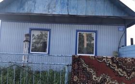 4-комнатный дом, 47.6 м², 66.2 сот., 1 проезд Михеева 60 — Щорса за 8.5 млн ₸ в Петропавловске