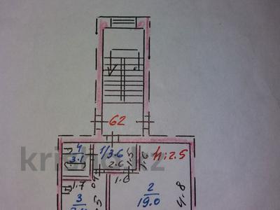 1-комнатная квартира, 33.1 м², 5/5 эт., Катаева 46 — Ак.Чокина за 5.5 млн ₸ в Павлодаре