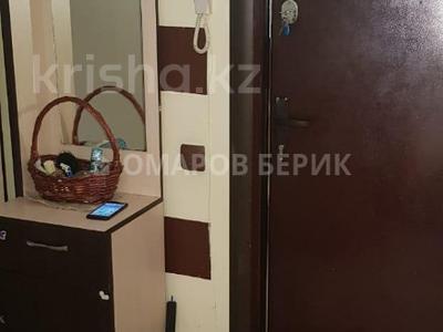 1-комнатная квартира, 31 м², 5/5 этаж, мкр Орбита-1 — Торайгырова за 15.6 млн 〒 в Алматы, Бостандыкский р-н — фото 8