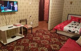 1-комнатная квартира, 33 м², 7/10 этаж посуточно, Горького 31 — Сатпаева за 6 500 〒 в Павлодаре
