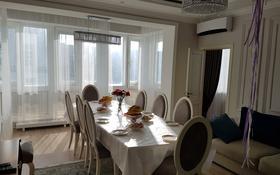 4-комнатная квартира, 126.5 м², 7/9 этаж, Достык 10 — Сауран за 58 млн 〒 в Нур-Султане (Астана), Есильский р-н