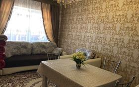 2-комнатная квартира, 58 м², 3/5 эт. помесячно, Арай за 150 000 ₸ в