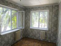 2-комнатная квартира, 46 м², 2/5 эт.