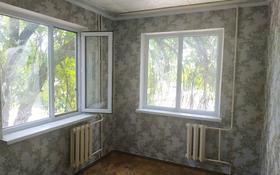 2-комнатная квартира, 46 м², 2/5 эт., Алии Молдагуловой за 8 млн ₸ в Шымкенте, Абайский р-н
