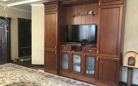 3-комнатная квартира, 158 м², 4/6 эт., Маяковского 116 А за 39.5 млн ₸ в Костанае
