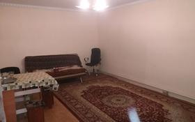 2-комнатный дом, 55 м², 8 сот., Садовая 22 за 5 млн ₸ в Талгаре
