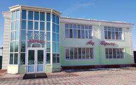 Здание площадью 800 м², ул. Парковая за 65 млн ₸ в Кокшетау