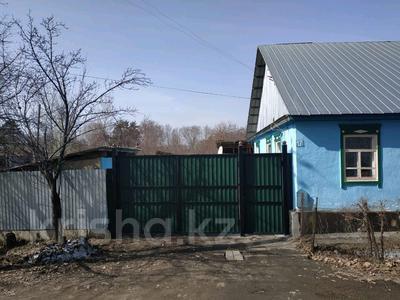 3-комнатный дом, 70 м², 15 сот., Молдагуловой за 4 млн ₸ в Сарканде
