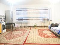 2-комнатная квартира, 54 м², 3/6 этаж