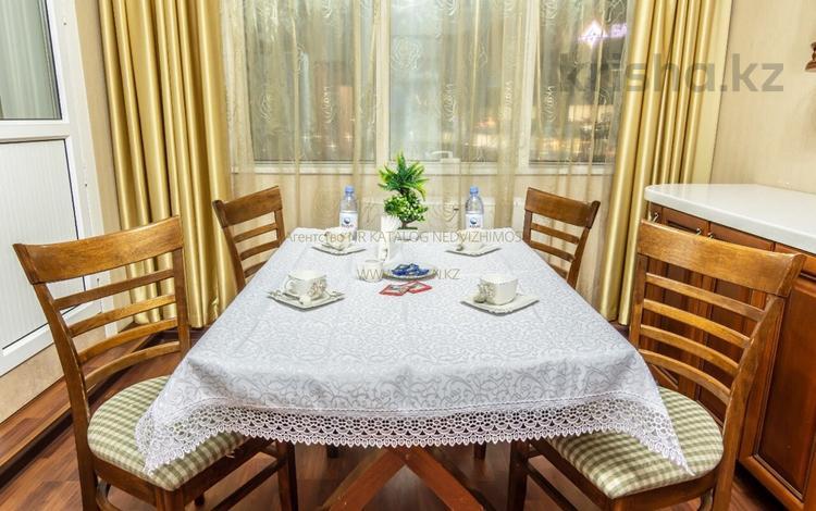4-комнатная квартира, 200 м², 13/30 этаж посуточно, Нурлы тау пр.Аль-фараби 7к5А — Козыбаева за 45 000 〒 в Алматы