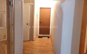 3-комнатная квартира, 56 м², 1/4 этаж, Исаева — Казыбек би за 19.5 млн 〒 в Алматы, Алмалинский р-н