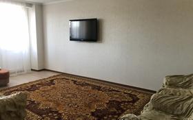 3-комнатная квартира, 83.1 м², 5/14 этаж, проспект Женис — А. Жангельдина за 28 млн 〒 в Нур-Султане (Астана), Сарыаркинский р-н