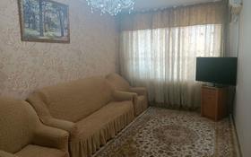 2-комнатная квартира, 47 м², 4/5 этаж, Махамбета Утемисова за 10.5 млн 〒 в Атырау