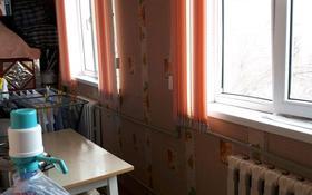 3-комнатная квартира, 60 м², 3/5 эт., Мкр. Ақмешіт 11 за 7.5 млн ₸ в