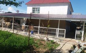 9-комнатный дом, 250 м², 10 сот., Байконыр 6 за 27 млн ₸ в Каскелене