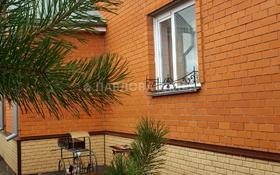 4-комнатный дом, 140 м², 11 сот., Семашко за 47 млн ₸ в Петропавловске