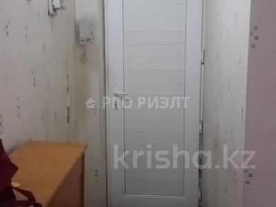 2-комнатная квартира, 45 м², 4/5 этаж, Микрорайон Акбулак 3 за 6.7 млн 〒 в Таразе — фото 9