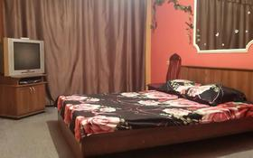 1-комнатная квартира, 32 м², 3/5 этаж посуточно, Наурызбай батыра — Макатаева за 5 000 〒 в Алматы, Алмалинский р-н
