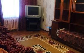 2-комнатная квартира, 42 м², 1/4 этаж помесячно, 2 микрорайон 16 за 75 000 〒 в Капчагае