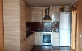 3-комнатная квартира, 79 м², 2/9 эт. помесячно, М-онВасильковский 21 за 109 000 ₸ в Кокшетау