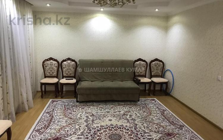 3-комнатная квартира, 78 м², Мустафина 21/5-7 за 24.5 млн 〒 в Нур-Султане (Астана), Алматы р-н