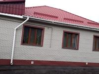 4-комнатный дом, 72 м², 8 сот.