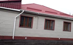 4-комнатный дом, 72 м², 8 сот., Суртибаева за 25 млн ₸ в Талгаре