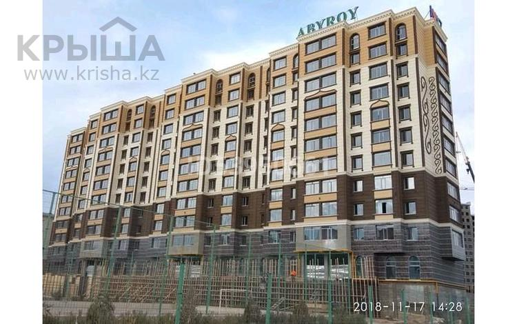1-комнатная квартира, 44 м², 2/11 этаж, 16-й мкр 44 за 9 млн 〒 в Актау, 16-й мкр