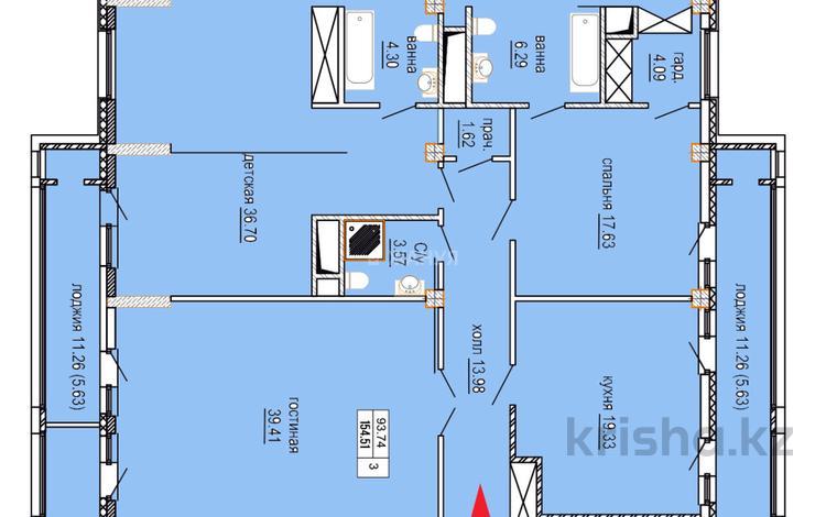4-комнатная квартира, 154.5 м², 3/10 этаж, Нажимеденова за 30.9 млн 〒 в Нур-Султане (Астана), Алматы р-н