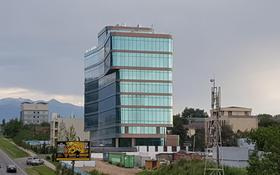 Здание площадью 900 м², Радлова 95 за ~ 135.6 млн 〒 в Алматы, Медеуский р-н