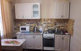 3-комнатная квартира, 55 м², 1/2 эт. посуточно, Ташенова 54 за 8 500 ₸ в Кокшетау