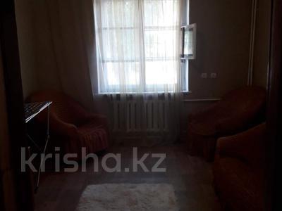 3-комнатная квартира, 55 м², 1/2 эт. посуточно, Ташенова 54 за 9 000 ₸ в Кокшетау — фото 3