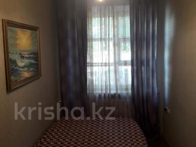 3-комнатная квартира, 55 м², 1/2 эт. посуточно, Ташенова 54 за 9 000 ₸ в Кокшетау — фото 6