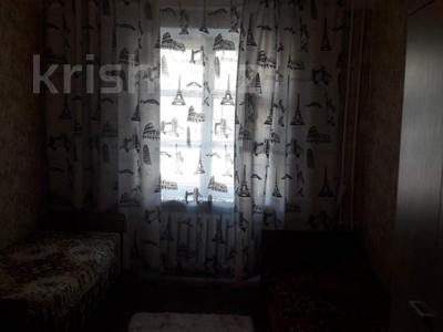 3-комнатная квартира, 55 м², 1/2 эт. посуточно, Ташенова 54 за 9 000 ₸ в Кокшетау — фото 7