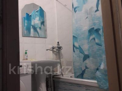 3-комнатная квартира, 55 м², 1/2 эт. посуточно, Ташенова 54 за 9 000 ₸ в Кокшетау — фото 8