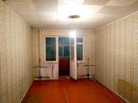 2-комнатная квартира, 46 м², 3/4 эт.