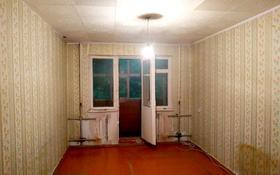 2-комнатная квартира, 46 м², 3/4 эт., Республики за ~ 8.3 млн ₸ в Шымкенте, Абайский р-н